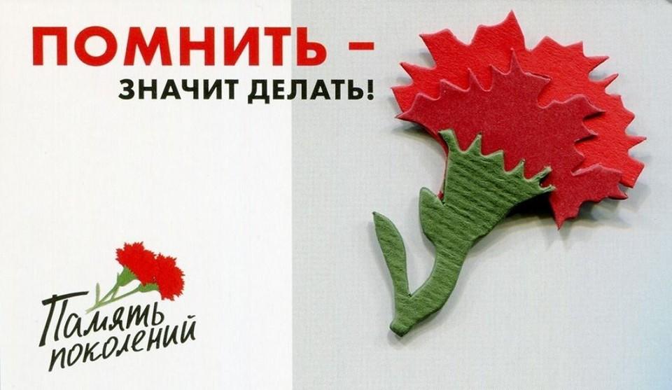 В Астрахани, как и по всей стране стартовала патриотическая акция «Красная гвоздика»