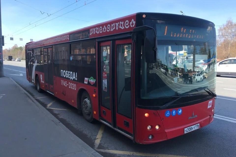 В Казани 9 и 11 мая организуют движение специальных автобусов до городских кладбищ