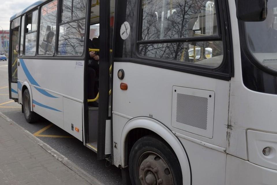 Общественный транспорт также позволит избежать проблем с парковкой.