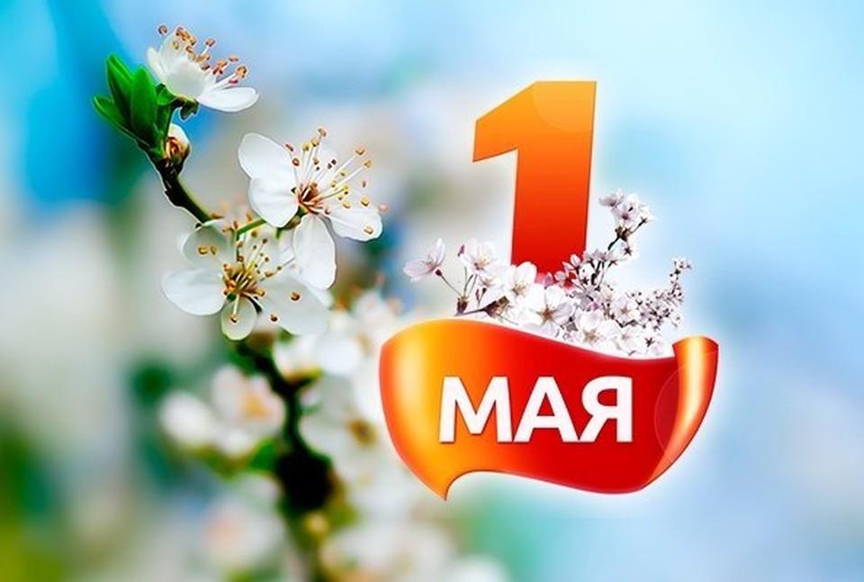 Сегодня в Молдове празднуется День труда. Фото: соцсети
