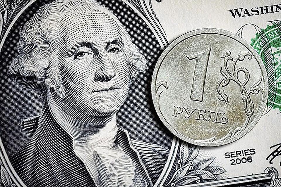 «Сюрприз от русских»: жители Болгарии предсказали обвал доллара