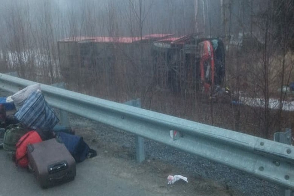 Пострадали 17 человек. Фото: sovgavanrf