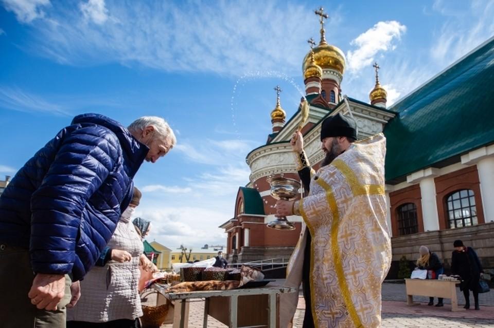 2 мая отмечают главный христианский праздник Пасха