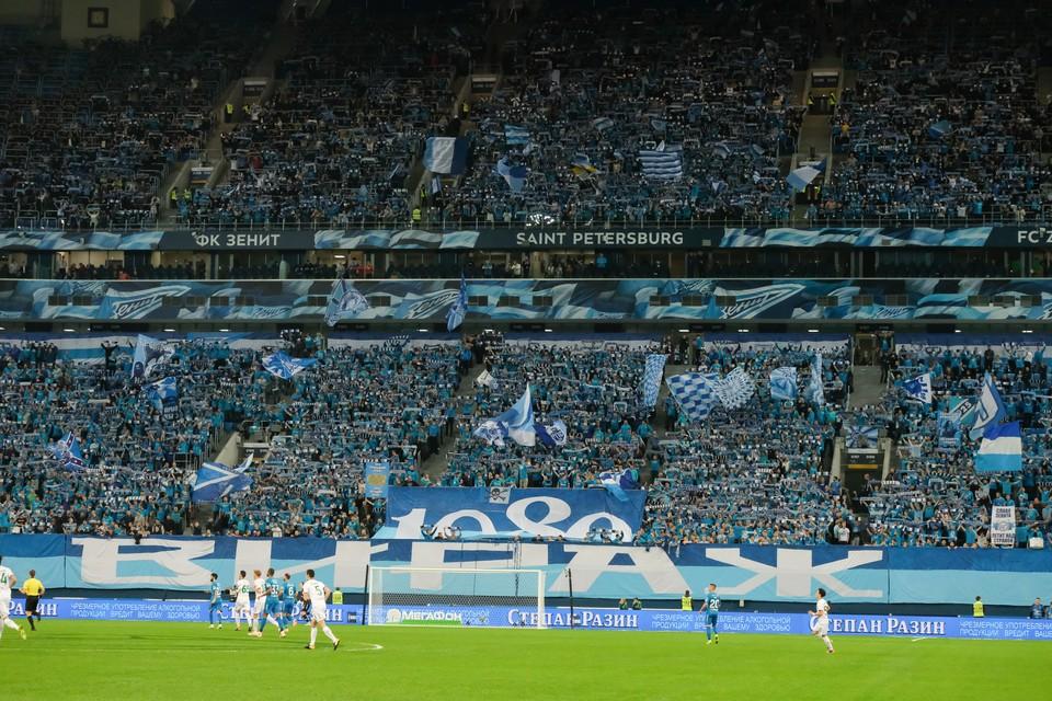 На игре ожидается до 40 тысяч болельщиков.
