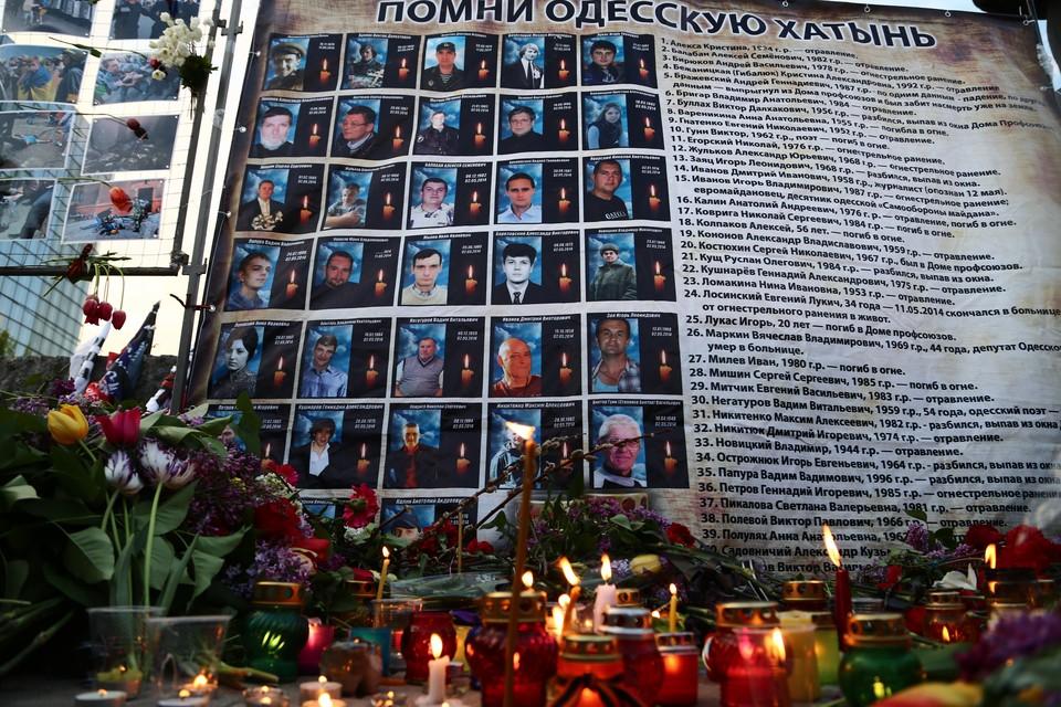 Стенд с именами жертв одесских событий мая 2014 года