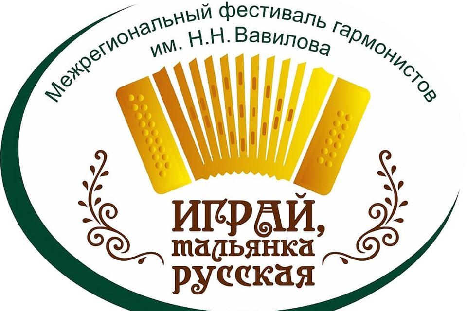 Фестиваль пройдет 21-22 мая