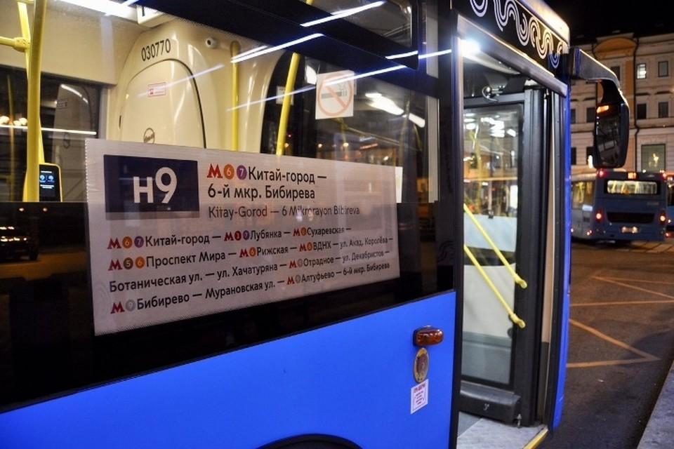 """Жители Брянска не поддержали предложение о запуске ночных рейсов автобусов. Фото: """"Городские проекты"""", vk.com."""