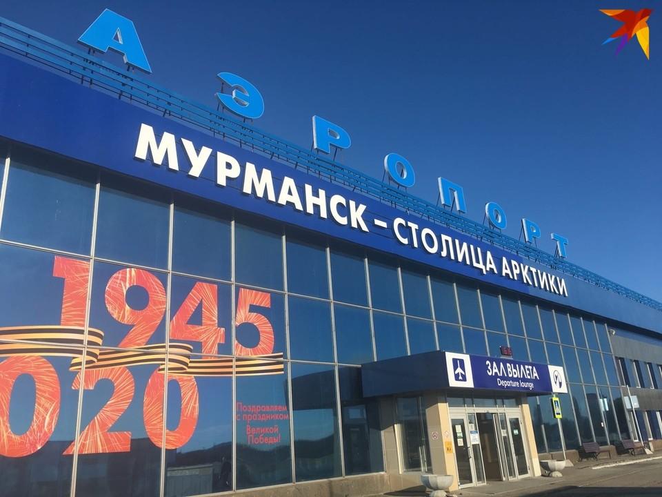 """Аэропорт """"Мурманск"""" эвакуировали из-за шутки жителя Башкирии."""