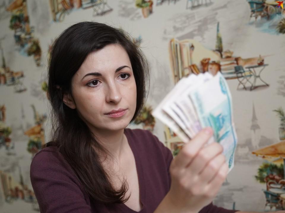 Семьи с детьми получают финансовую поддержку от государства