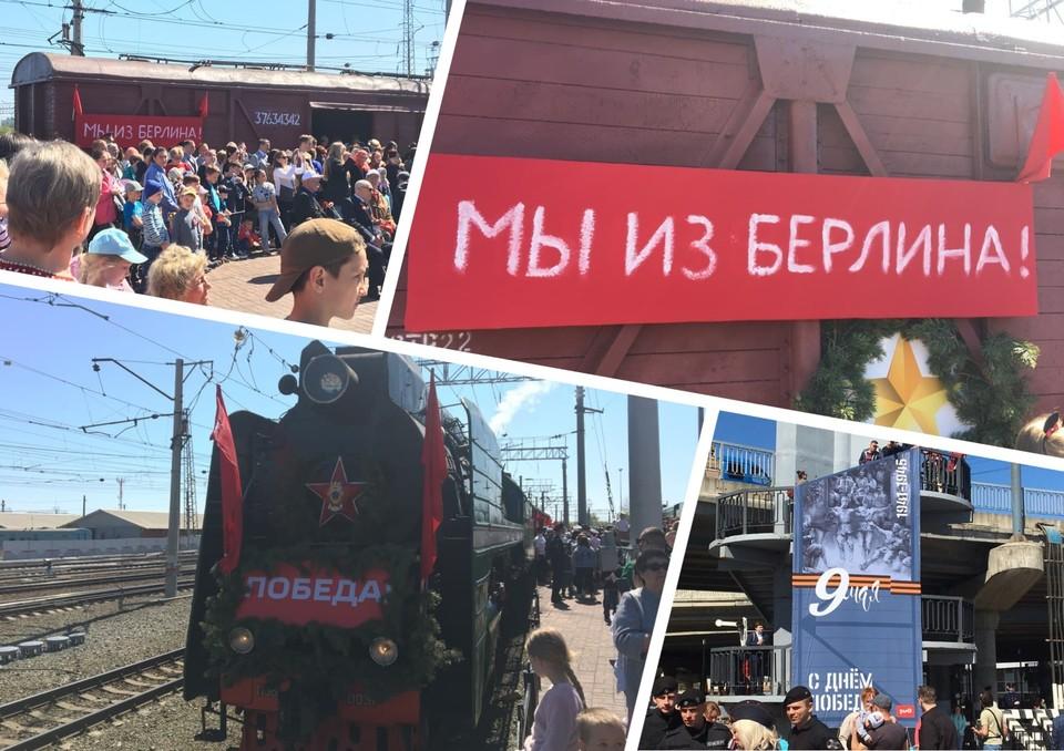 Ретро-поезд прибыл в Челябинск 7 мая.