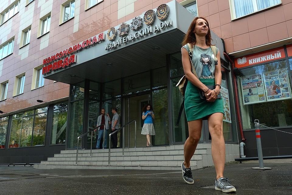 Медиагруппа «Комсомольская правда» приняла решение продать бренд «Экспресс газета».