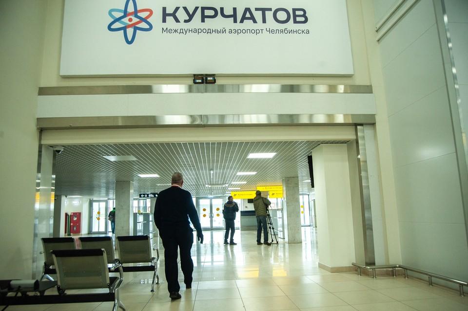 Обновленный международный терминал челябинского аэропорта