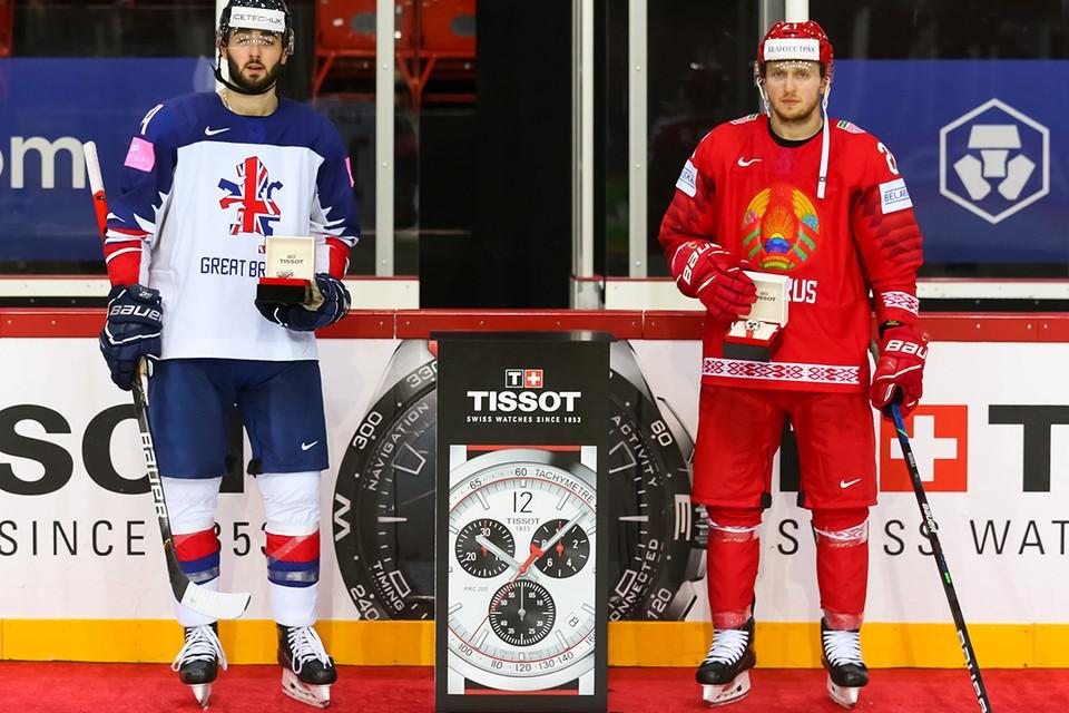 Матч с британцами белорусам не удался. Но шансы на выход в плей-офф есть. Фото: hockey.by