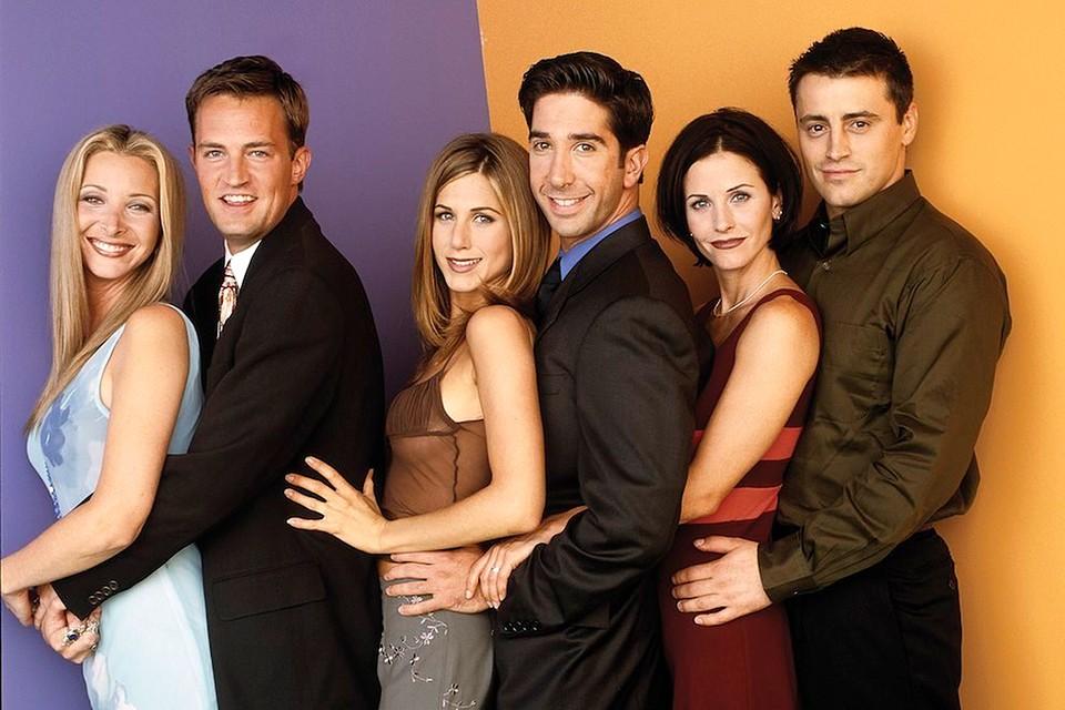 Сериал «Друзья» выходил в эфир без малого 10 лет