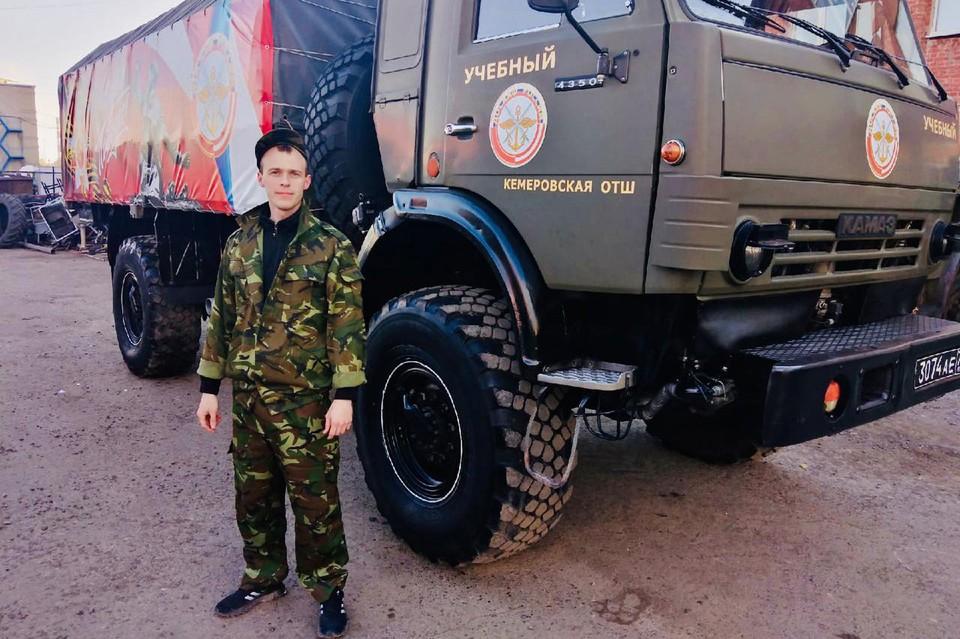 Фото: Кемеровский центр профессиональной подготовки и патриотического воспитания ДОСААФ России.