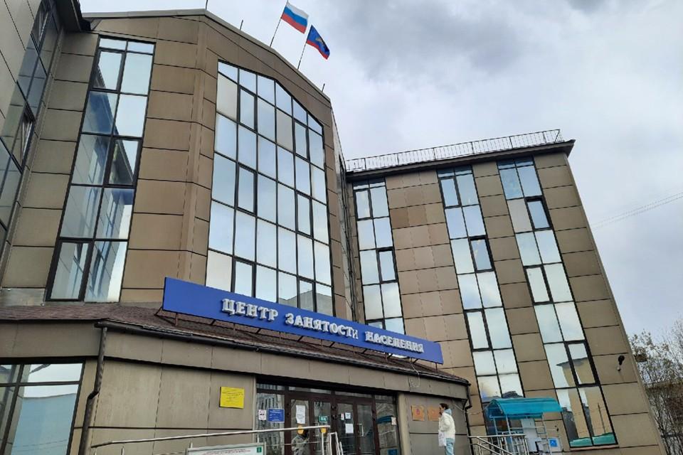 Средний возраст обращающихся в Центр занятости Мурманска - 39 лет.
