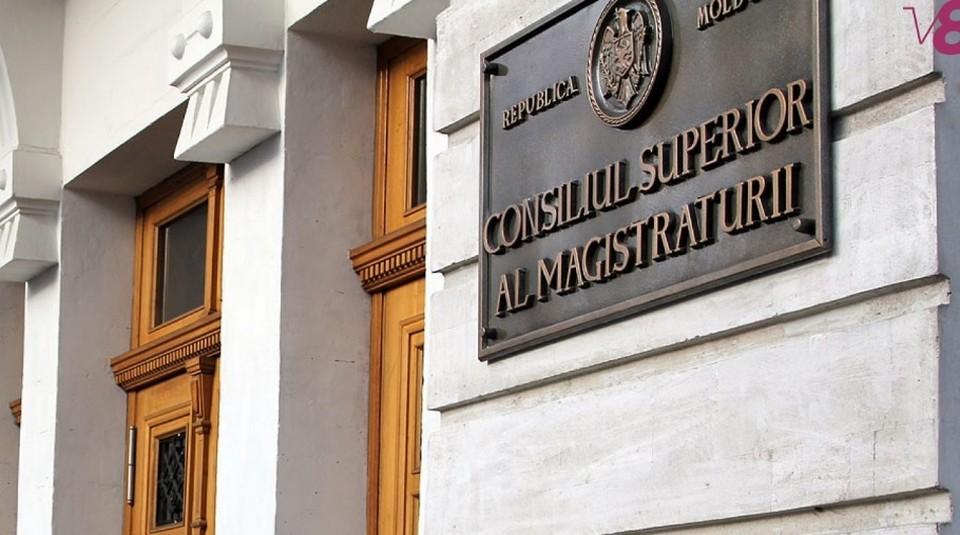 Визит Майи Санду в Высший совет магистратуры представляет собой давление на судебную систему. Фото:соцсети
