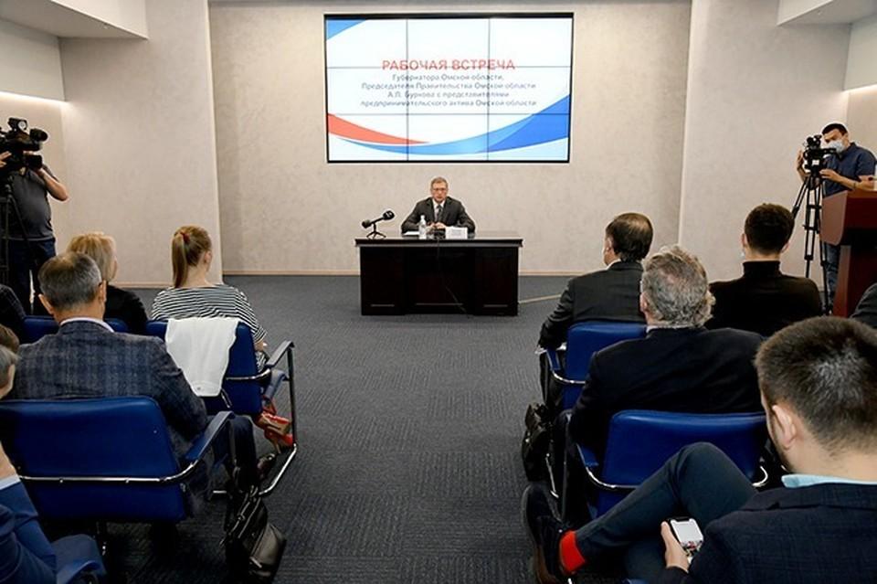 Александр Бурков обсудил с бизнесом экономические проблемы и обстановку в регионе. Фото: Омская губерния