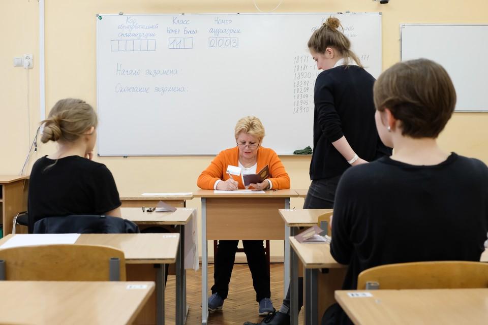 Математику в форме ГВЭ сегодня сдают 1360 петербургских выпускников, не планирующих поступать в вуз