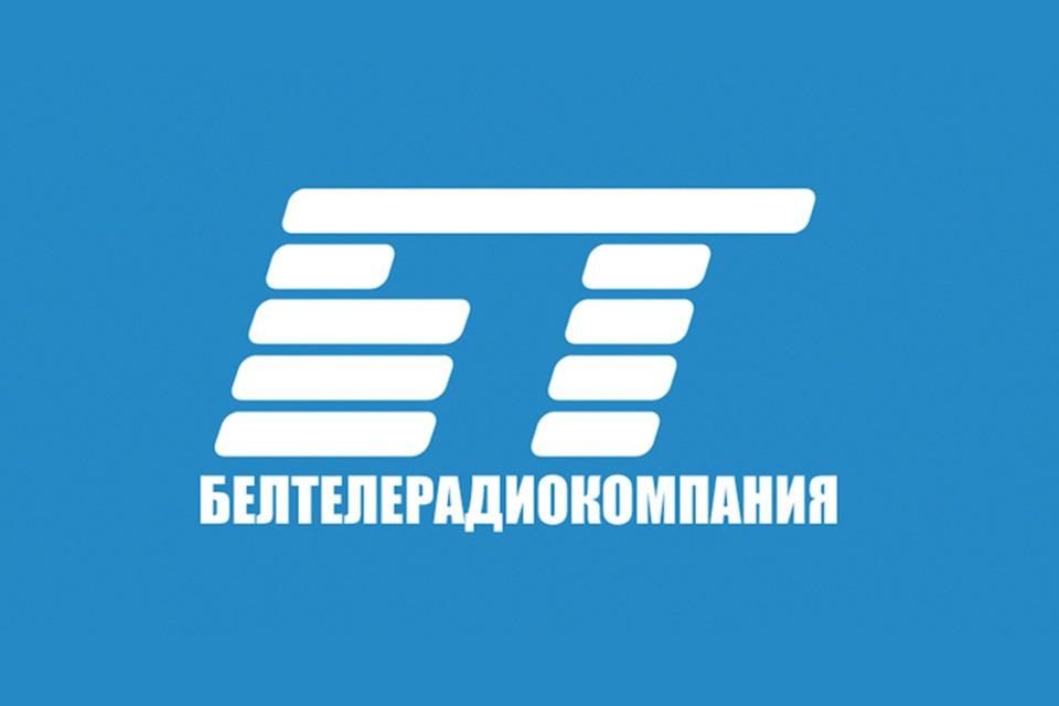 Европейский вещательный союз приостановил членство Белтелерадиокомпании в организации. Фото: EBU