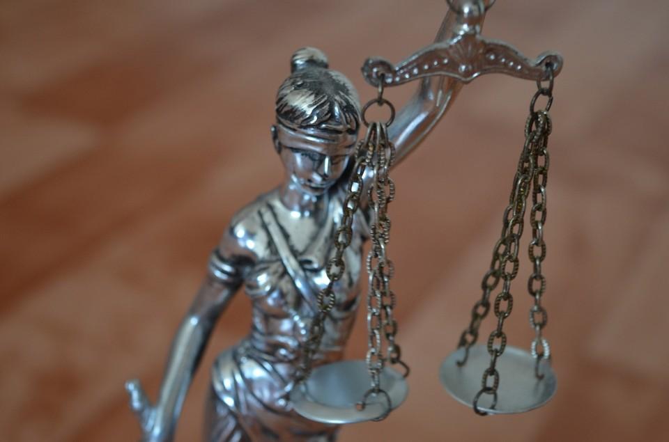 Уголовно дело суд рассмотрел в апелляции