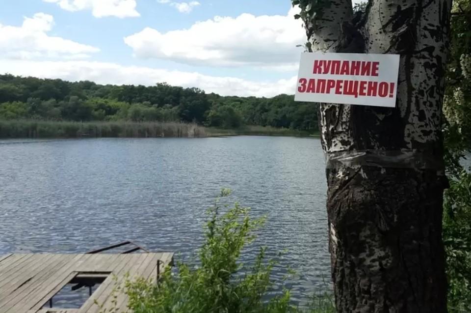 В Донецка многие водоемы непригодны для купания. Фото: Администрация города Донецка