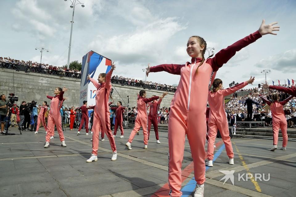 Празднование Дня России пройдет на трех площадках