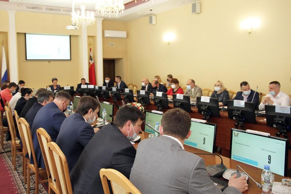 Фото: Смоленский городской Совет.
