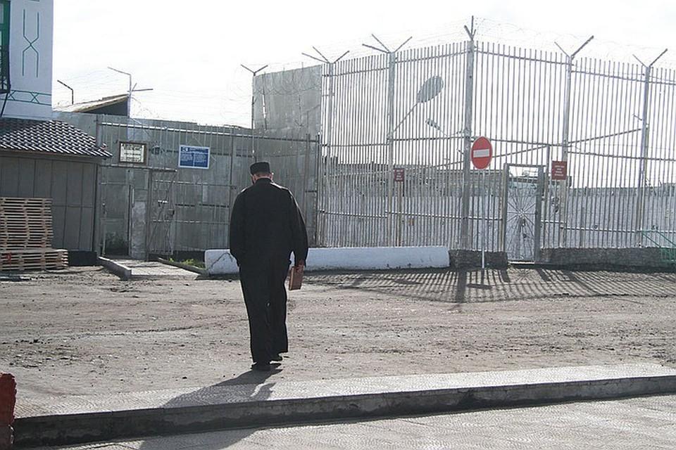 Заключенный напал на младшего инспектора дежурной службы