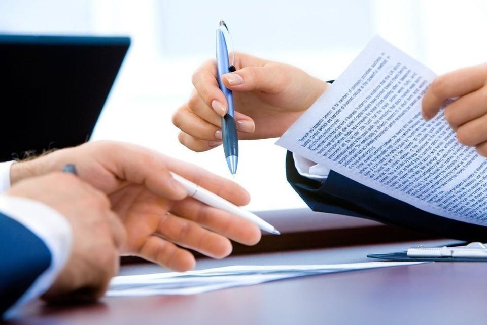 Распоряжение подписал председатель правительства Кировской области Александр Чурин. Фото: pixabay.com