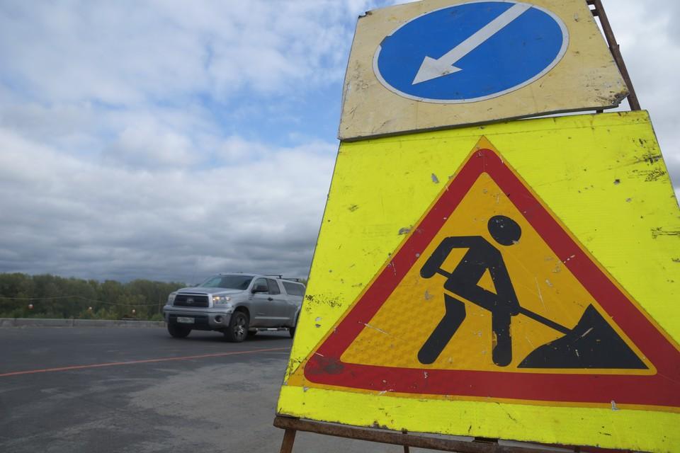 Ремонт дороги планируют завершить 30 сентября