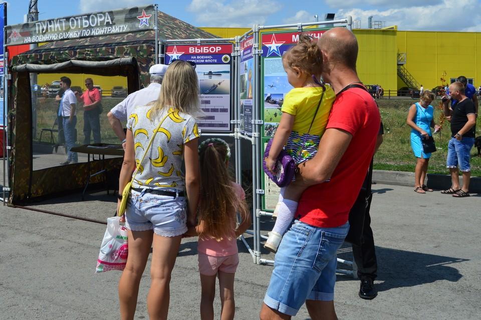 Куда сводить детей в Липецке 1 июня