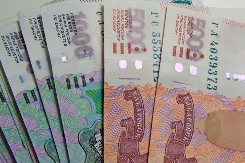 Житель Ямала, проезжая Тюмень, расплатился фальшивыми купюрами.