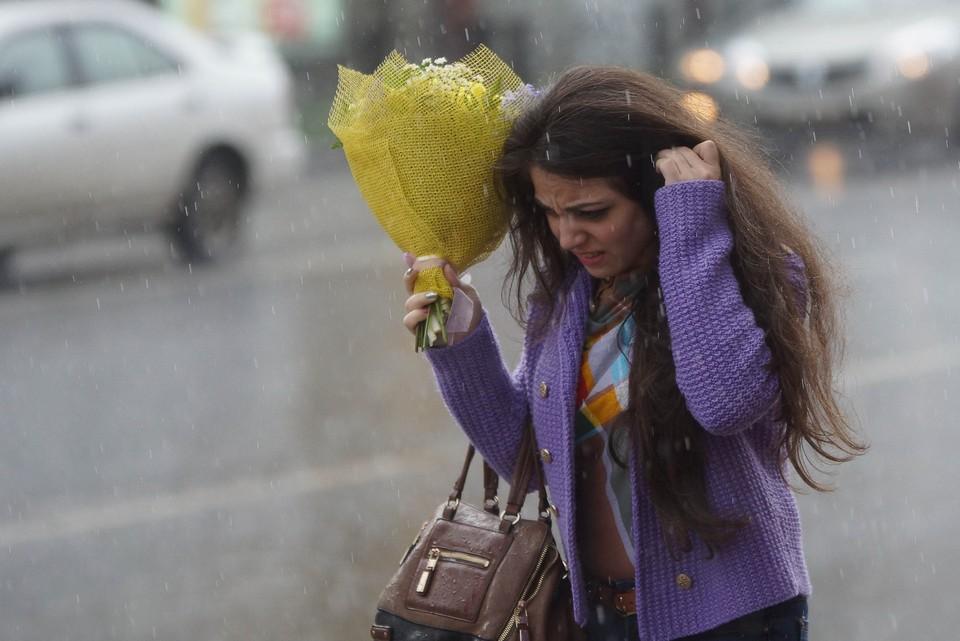 Выходя из дома, не забывайте про зонт