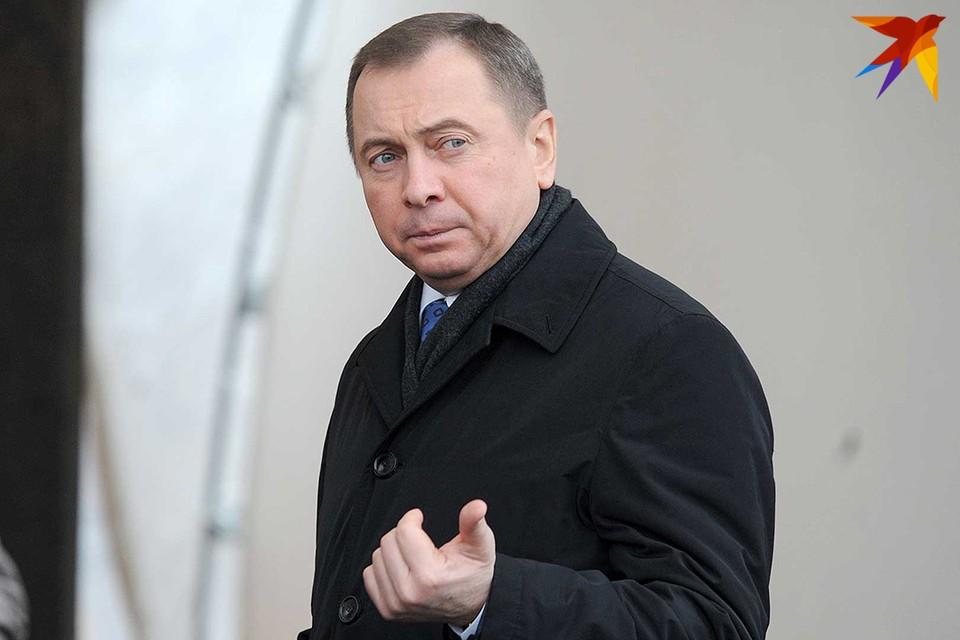 Министр иностранных дел РБ Владимир Макей.