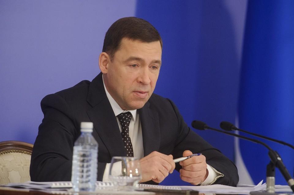 Евгений Куйвашев набрал в ходе праймериз 174 565 голосов