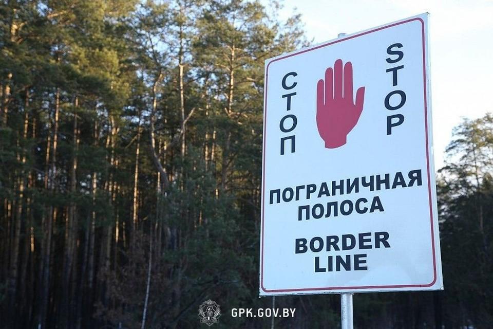 Белорусов с временным видом на жительство не выпускают из страны. Фото: gpk