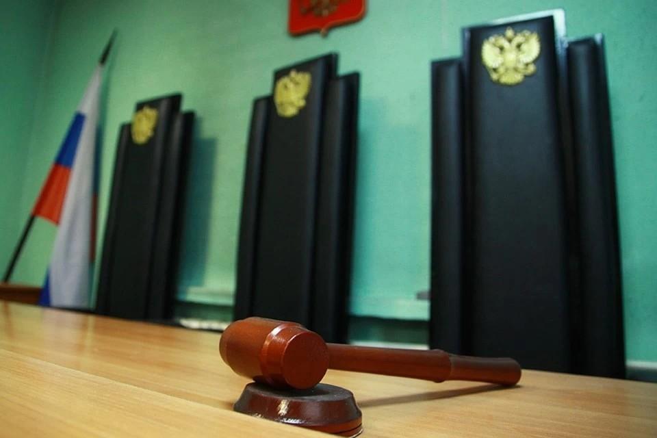 В итоге 23 мая уголовное дело прекращено по статье: «Основания отказа в возбуждении уголовного дела или прекращения уголовного дела» из-за отсутствия события преступления
