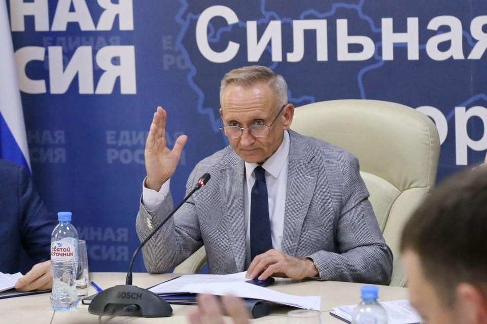 Фото предоставлено пресс-службой НРО партии «Единая Россия».