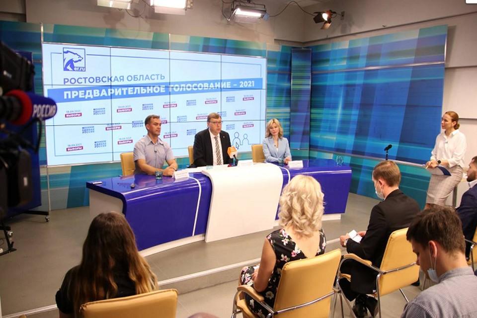 Окончательный список кандидатов в депутаты Госдумы утвердят 19 июня Фото: сайт партии «Единая Россия»