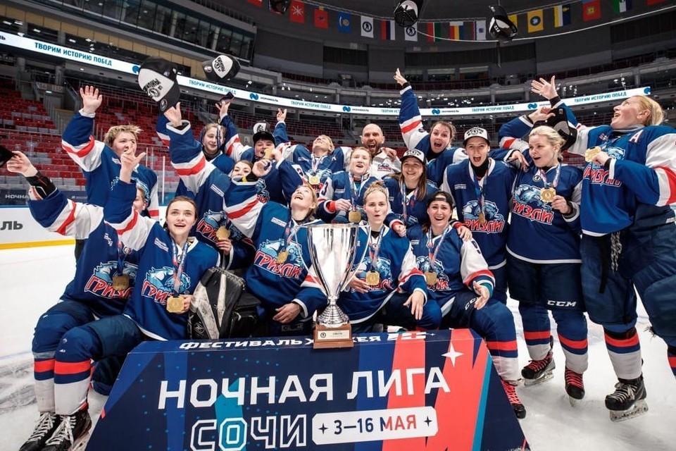 Сибирячки стали лучшими а соревнованиях. Фото: https://vk.com/whliga