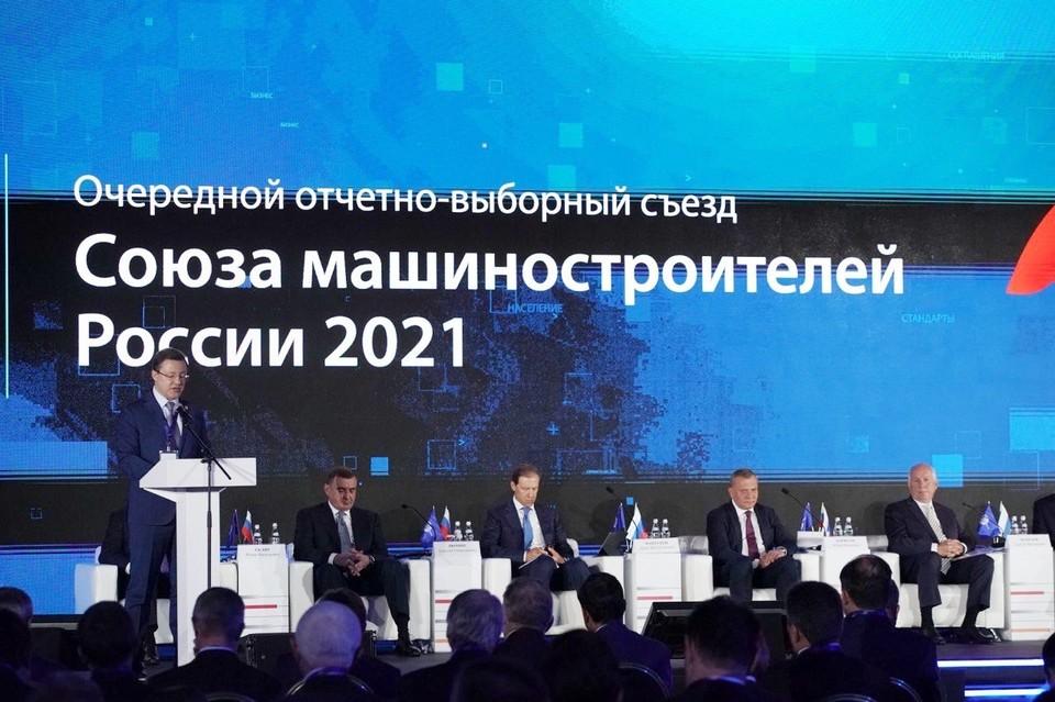 Дмитрий Азаров принял участие в работе отчетно-выборного съезда Союза машиностроителей России под председательством Сергея Чемезова