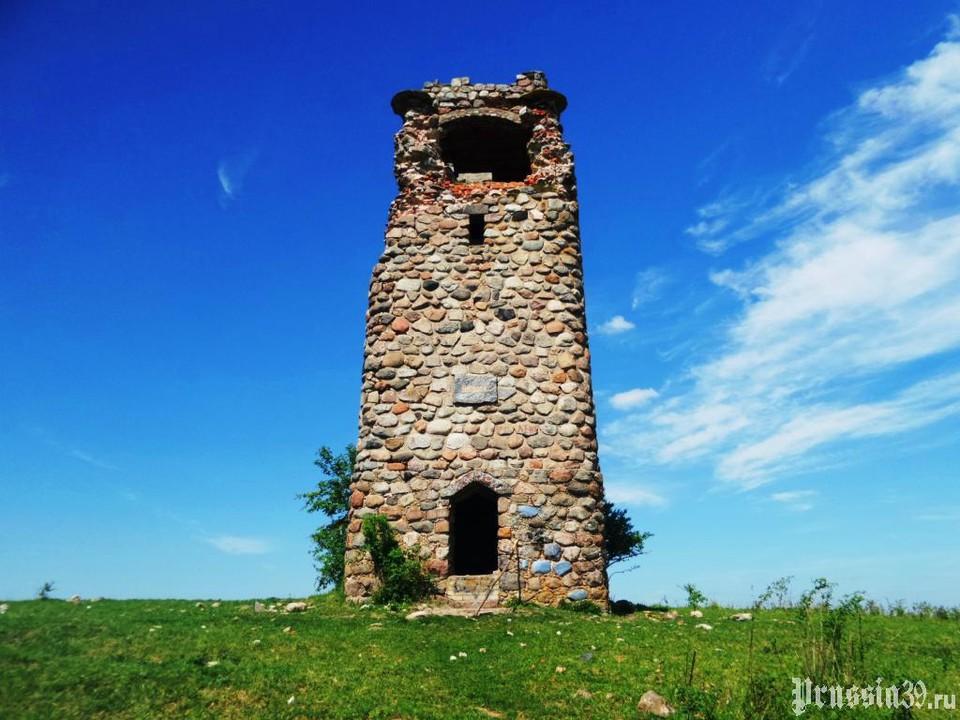 Башня Бисмарка.