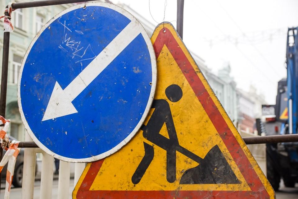 На Заводском шоссе в Самаре временно перекрыли дорогу