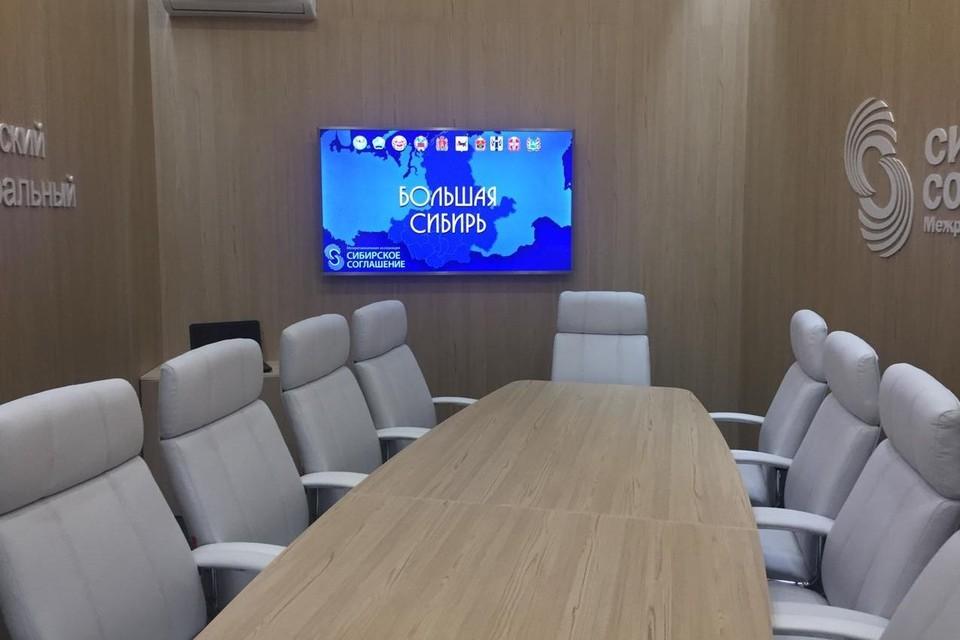 В Петербурге начинается международный экономический форум. Десять регионов Сибири будут работать на едином стенде. Фото предоставлено пресс-службой Межрегиональной ассоциации «Сибирское соглашение».