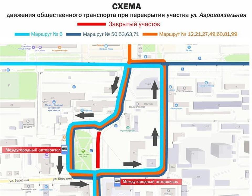 В Красноярске меняется схема движения возле автовокзала на Взлетке. Карта предоставлена администрацией Красноярска
