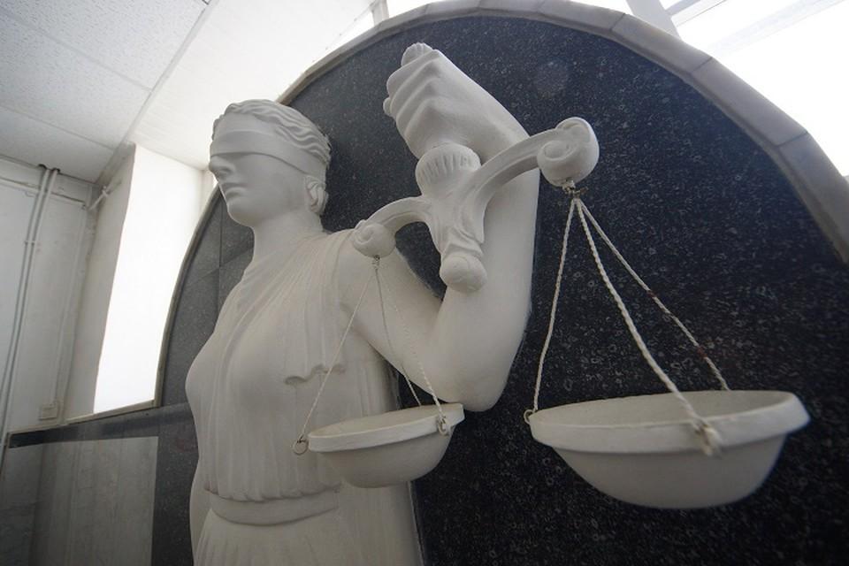 Примечательно, что подсудимый ранее не имел проблем с законом