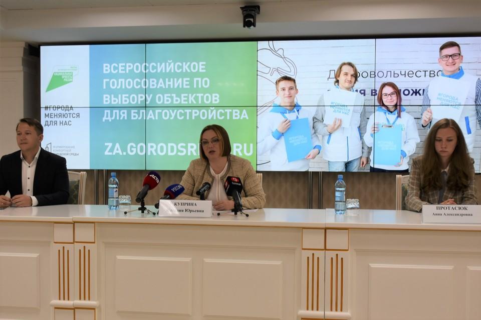 Голосование проходило с 26 апреля по 30 мая на единой платформе по выбору проектов комфортной городской среды