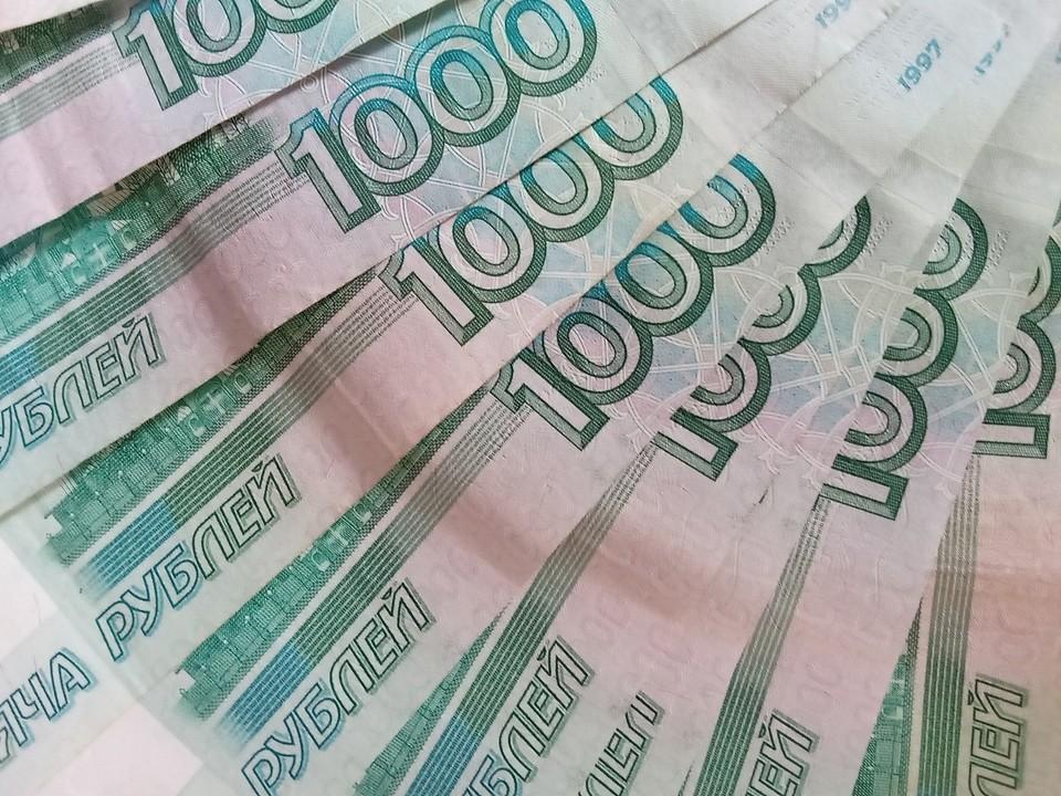Мошенники украли у новоуренгойки крупную суммы, сообщив о мнимом кредите
