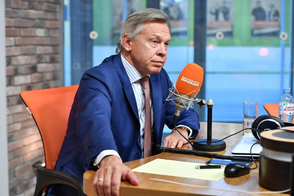Сенатор Пушков заявил, что Украине не нужна армия